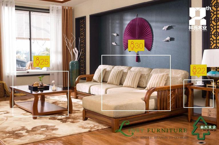 林氏木业简约中式实木沙发现代木质客厅转角布沙发组合家具ls8603