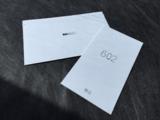 魅族发邀请函 魅蓝二代确定6月2日发布