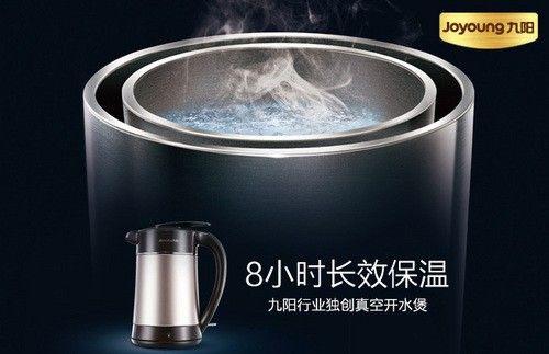 独创真空开水煲 九阳8小时断电保温电水壶