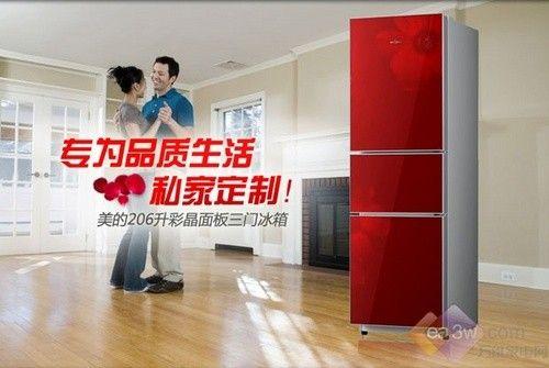 两天一度电 美的三门冰箱超值热销