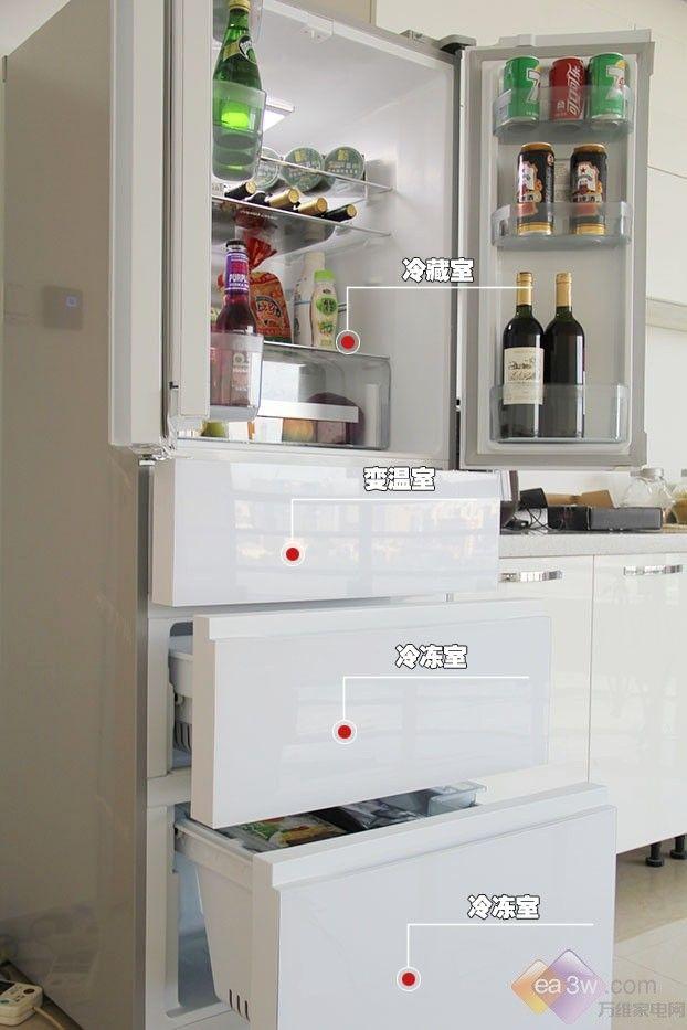 美食管家私人定制 美的330WGMA智能冰箱评测