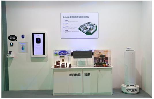 重庆海尔维修电话公司