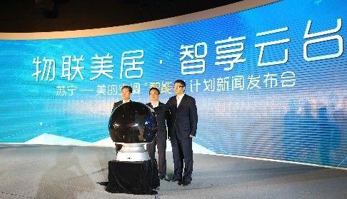 重庆美的中央空调维修公司