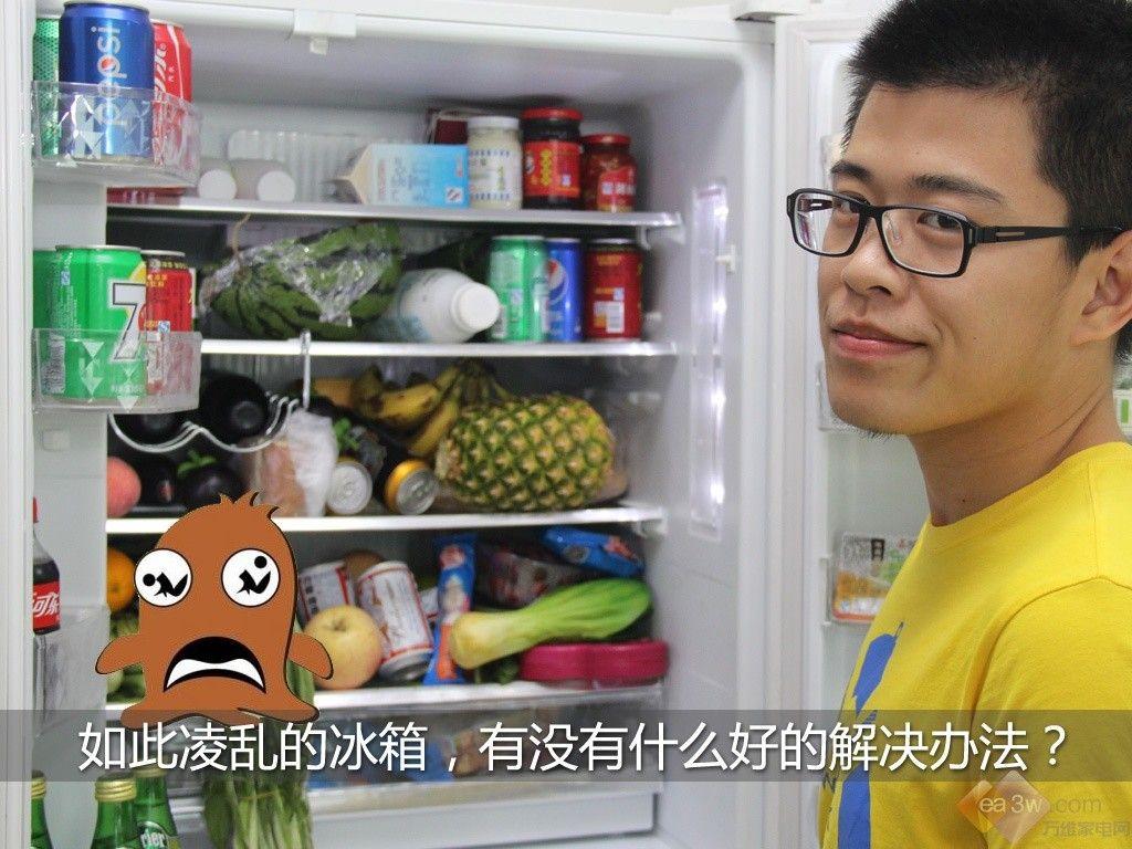 冰箱凌乱谁之过?渣教授现身冰箱大作战