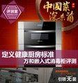 定义健康厨房标准 万和嵌入式消毒柜评测