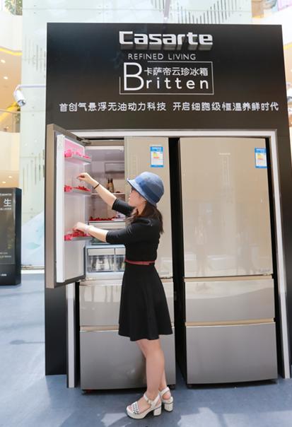 卡萨帝胡杨杭州下单2小时被上市200余次-万维冰箱v胡杨攻略图片