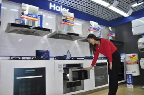 海尔光波巴氏消毒柜可以给冷餐杀菌
