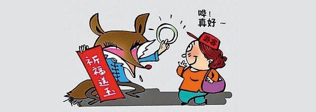 重庆海尔中央空调维修公司