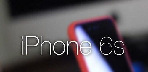 iPhone 6S参数曝光:配1200万像素摄像头