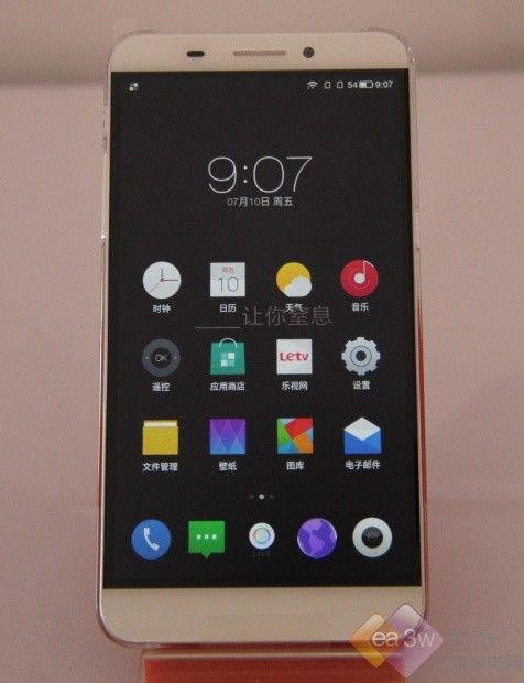 青岛CES都不放过 乐视手机为曝光度拼了