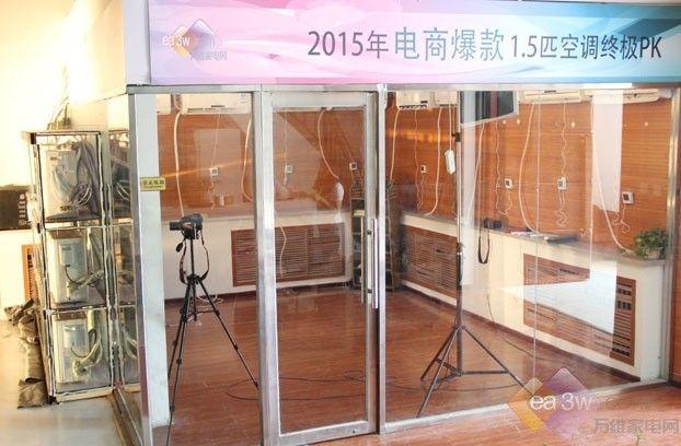 重庆海尔维修电话中心
