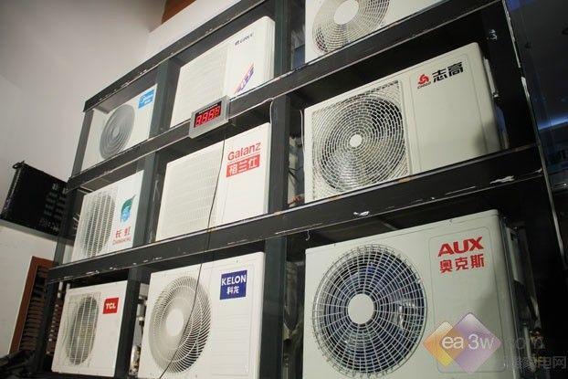 重庆海尔空调维修服务中心