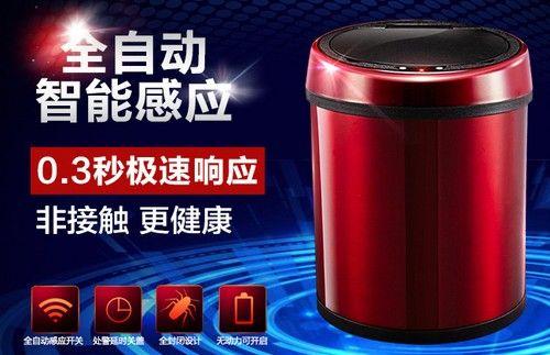 这个6L垃圾桶支持0.3秒智能感应开合功能