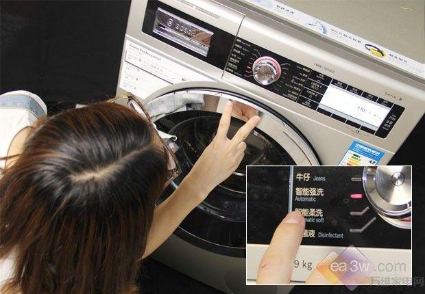 不用纠结随心洗 博世智能洗涤程序评测