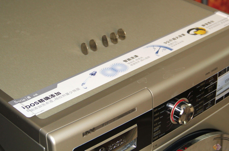 低振到底是个什么鬼?博世洗衣机积木试验