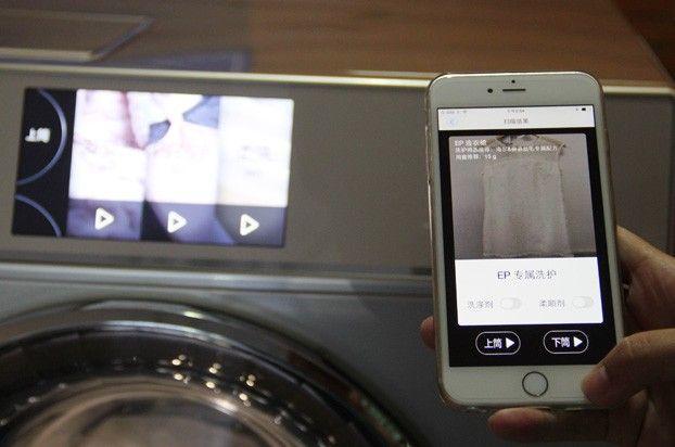想洗坏都难!卡萨帝洗衣机面料自动识别智能洗