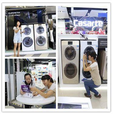 42地网友苦寻可媲美卡萨帝双子云裳的洗衣机