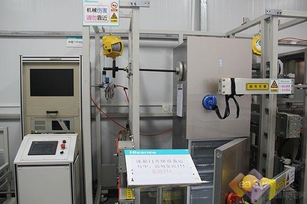 独家揭秘:冰箱出厂前哪些惨绝人寰的实验
