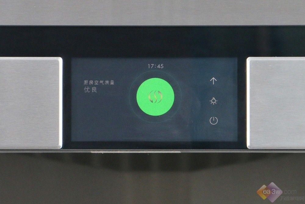 蝶翼环吸空气管家 方太EM10T云魔方首发评测