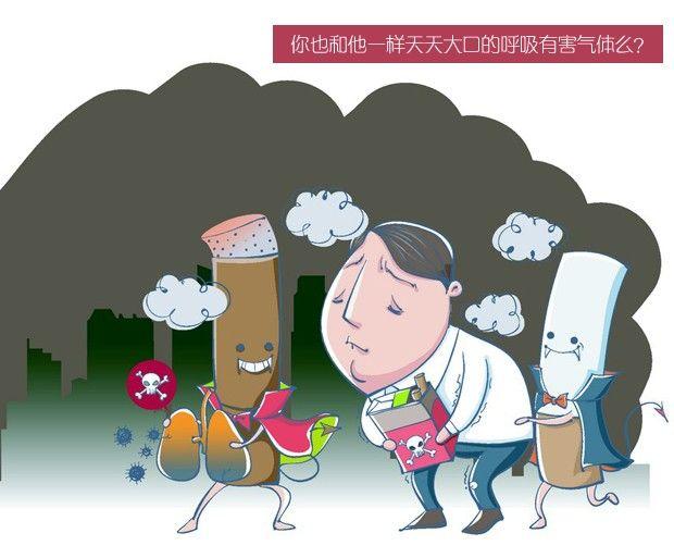 """有多少人不知道 想保室内空气健康必须除""""四害"""""""
