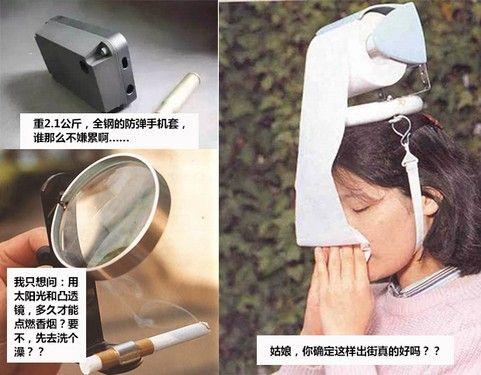 日本人懒出新高度!洗澡再不用自己动手啦