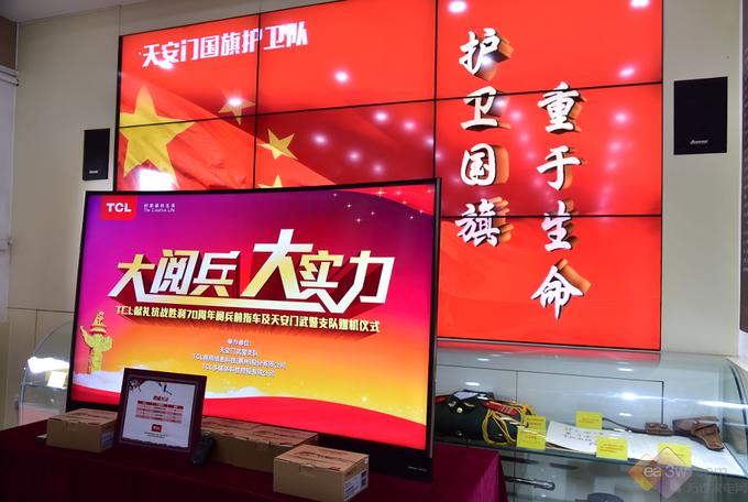 重庆tcl电视售后电话