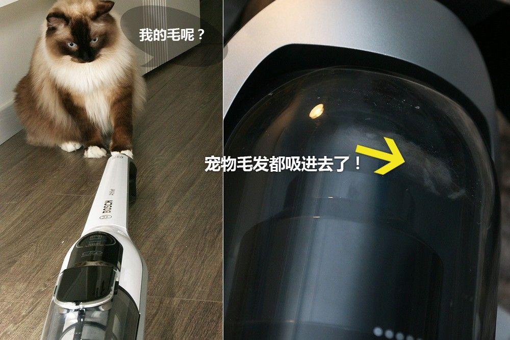 专业智能除尘 博世无绳立式吸尘器评测