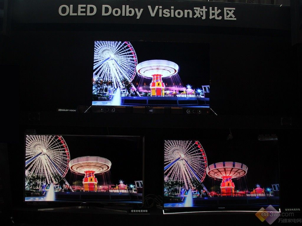 创维4K OLED国庆新品全国首爆
