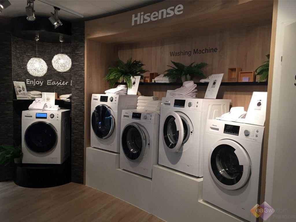 海信智能洗衣机IFA首秀 可用手机操控