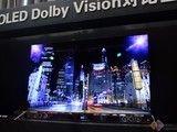 创维4K OLED国庆新品全国首曝 薄至5.27mm