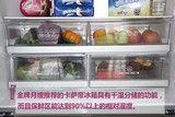 揭秘:90%产妇都遇到的问题竟是冰箱用不对