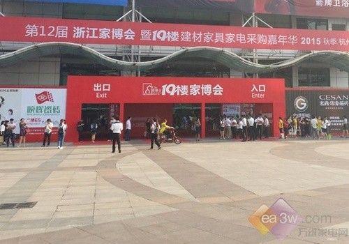 杭州家博会:帅康引领厨电行业新风尚