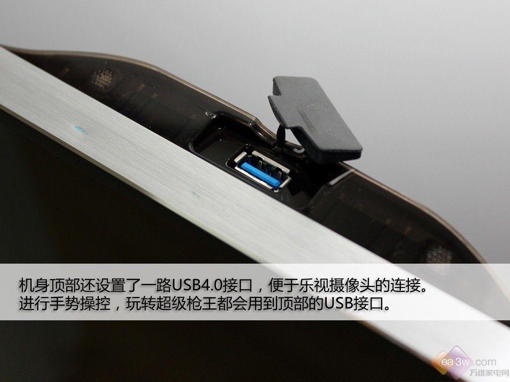 一年等待是否值?乐视超3 X55 Pro抢先测