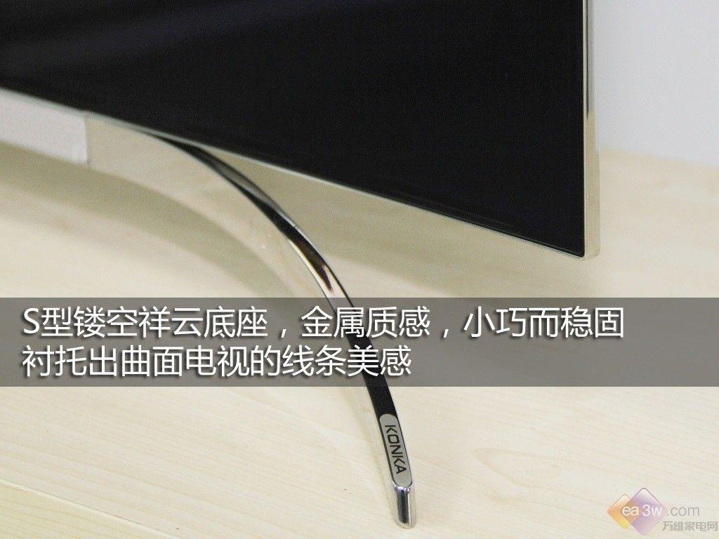 康佳OLED55X90P电视