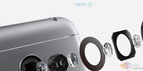 MX5国庆有现货  受小米4c冲击或降价