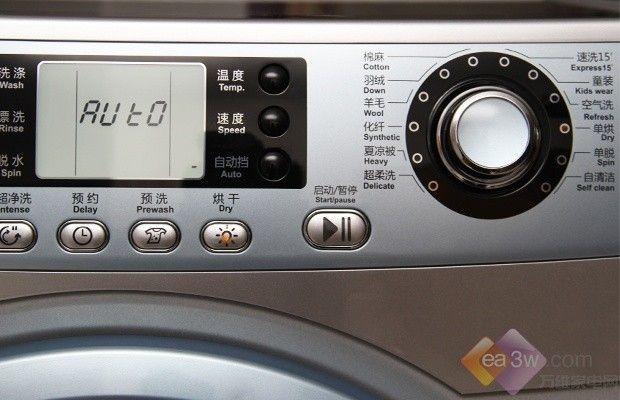 【乐分享】s-d芯变频电机 海尔8kg洗烘一体机评测