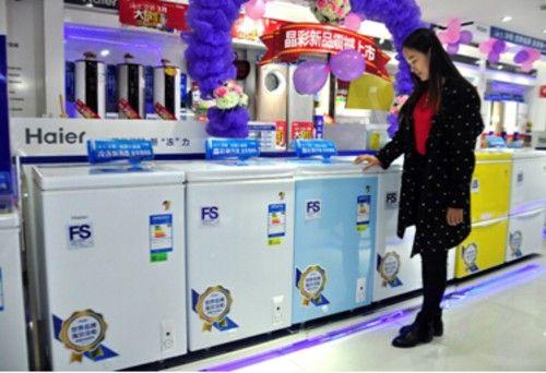 中怡康:海尔冷柜再夺冠 近一半用户选海尔