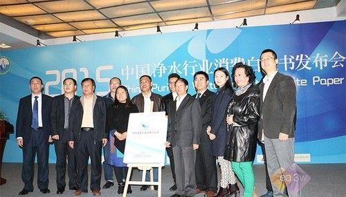 厨电一周新闻:中国净水行业消费白皮书发布
