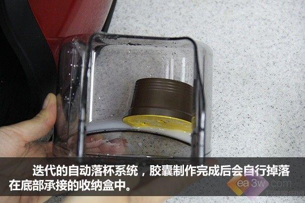 30秒喝上好豆浆 九阳胶囊豆浆机Q6深度评测