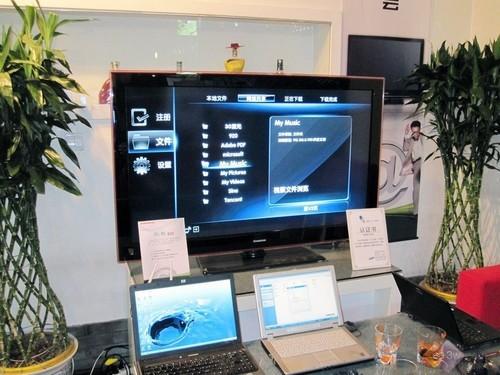 时尚娱乐全升级 长虹iTV55820D液晶首测