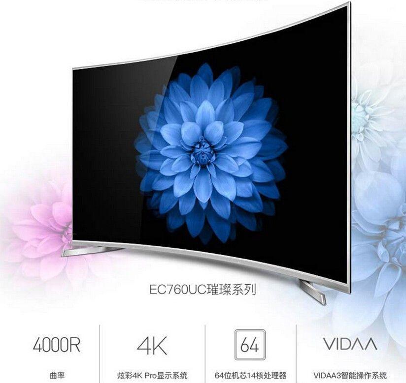 无曲面不高端 海信55寸4K智能电视特惠