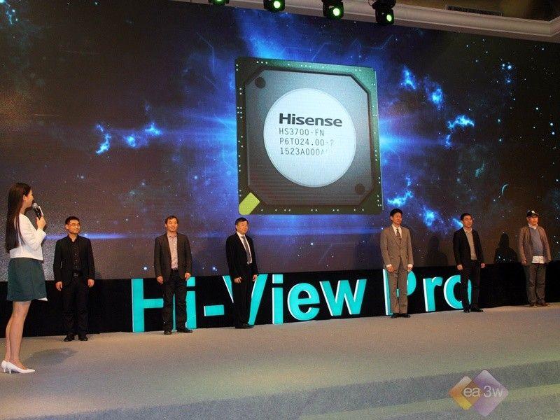 硬实力!海信发布中国首颗自主画质引擎芯片