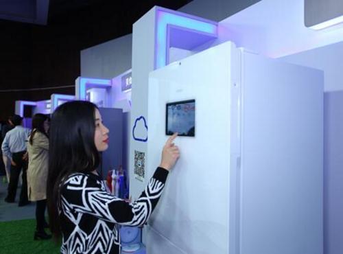 海尔发明世界首台互联网冰箱