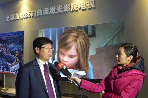 海信刘洪新:未来5年电视进入影院时代
