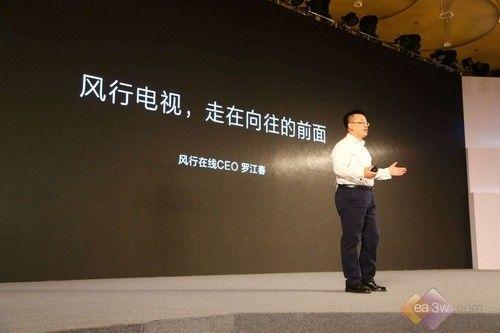 """腰斩行业底价 风行电视掀""""全民4K""""普及风暴"""