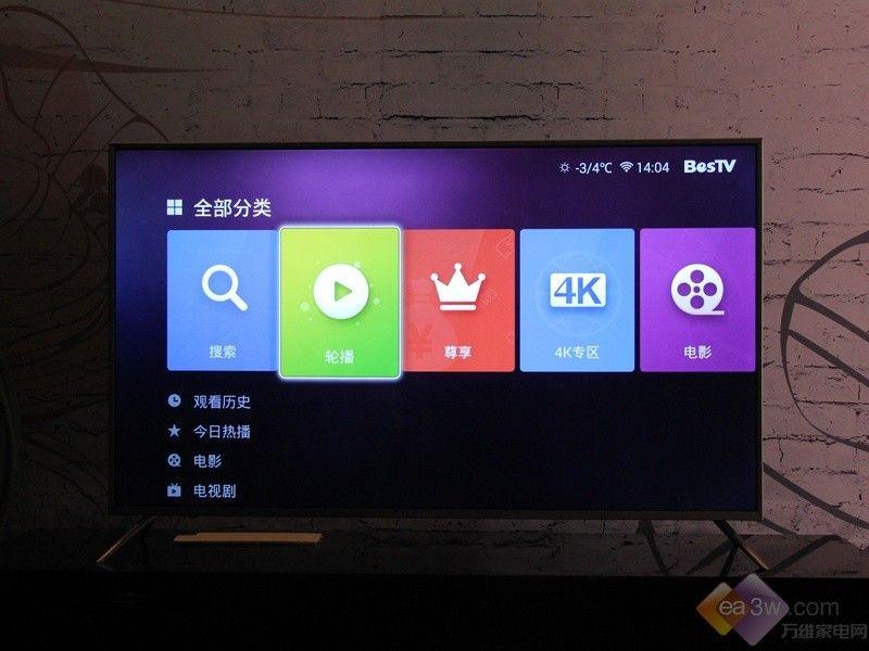 E评测:55吋风行电视2799元 值吗?