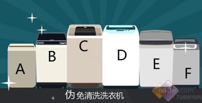 重庆荣事达洗衣机维修揭秘行业内幕 免清洗洗衣机大曝光