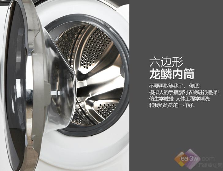 创维变频滚筒洗衣机,安静洗衣