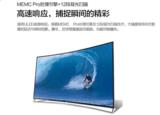 惠享节能补贴 海信XT910 ULED电视跨年购!