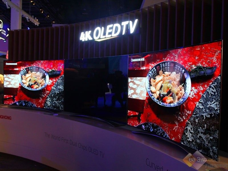 直击CES2016:长虹曲面4K OLED电视